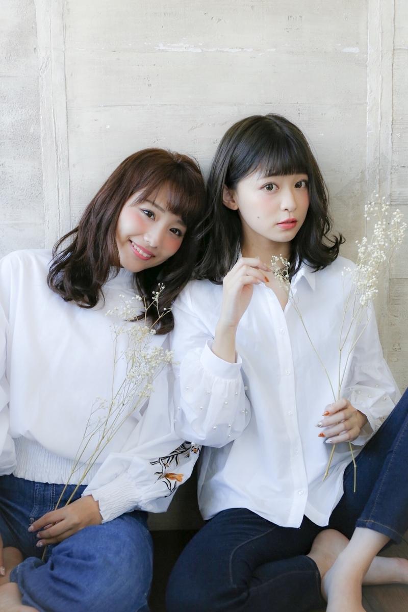 f:id:biyousijun:20190424232115j:plain