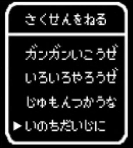 f:id:biyousimayu:20180706233104j:image