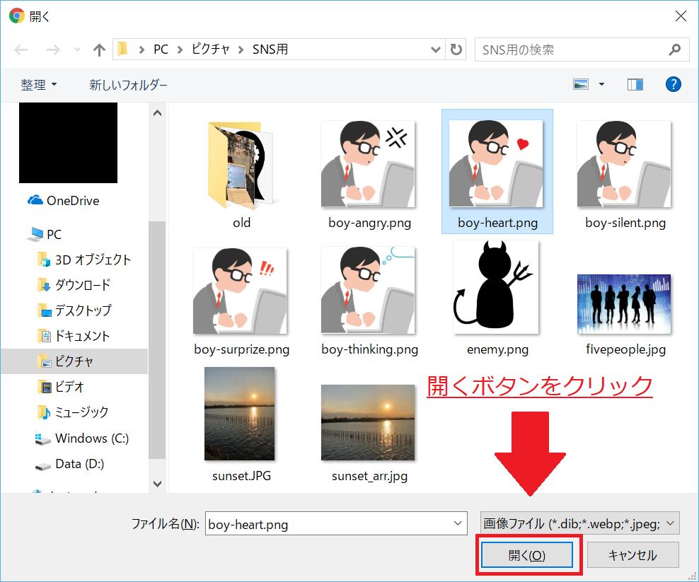【コピペでOK!】はてなブログで簡単に吹き出しを表示する方法4