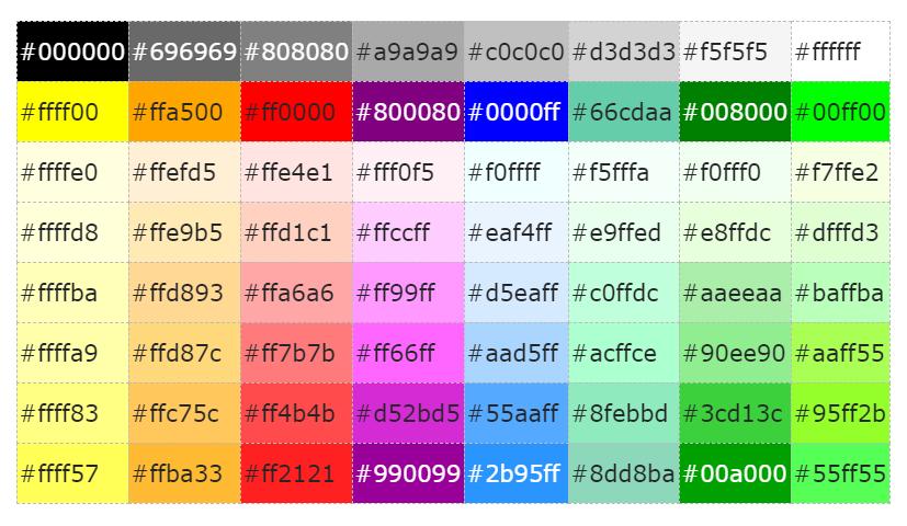 グラデーションカラーコード一覧