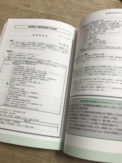 0AD41DB9-FF5F-469B-9C2C-C1A1C9D3C667