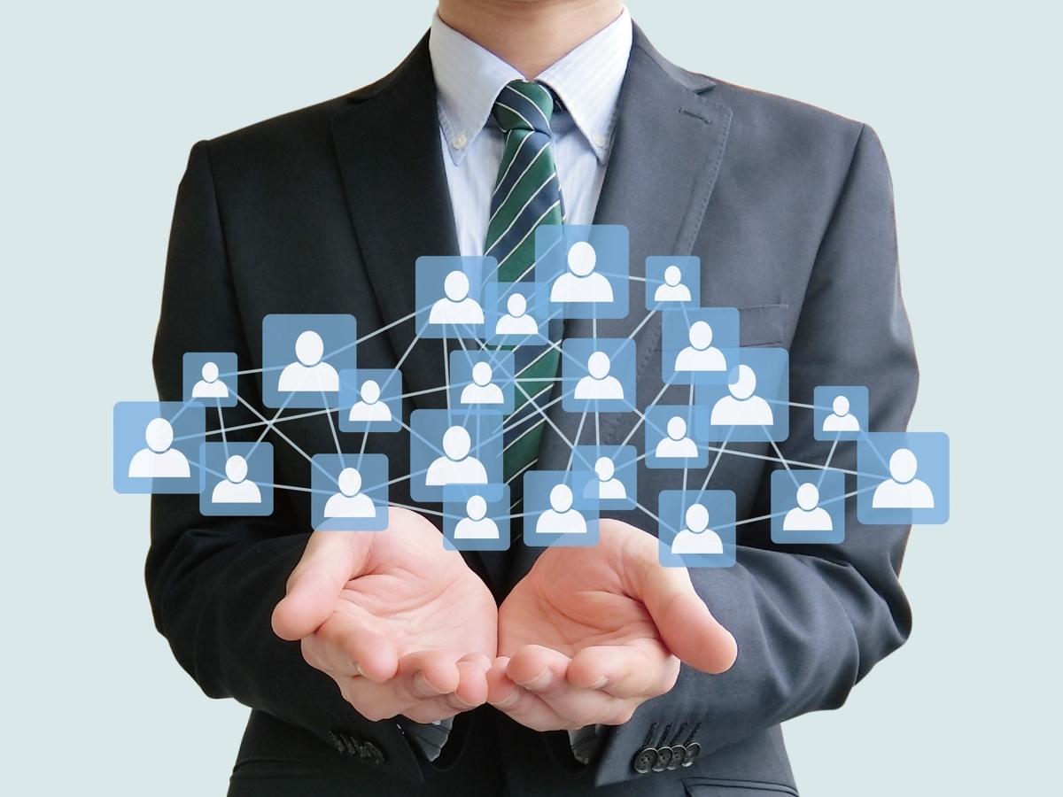 会社で人脈を作る