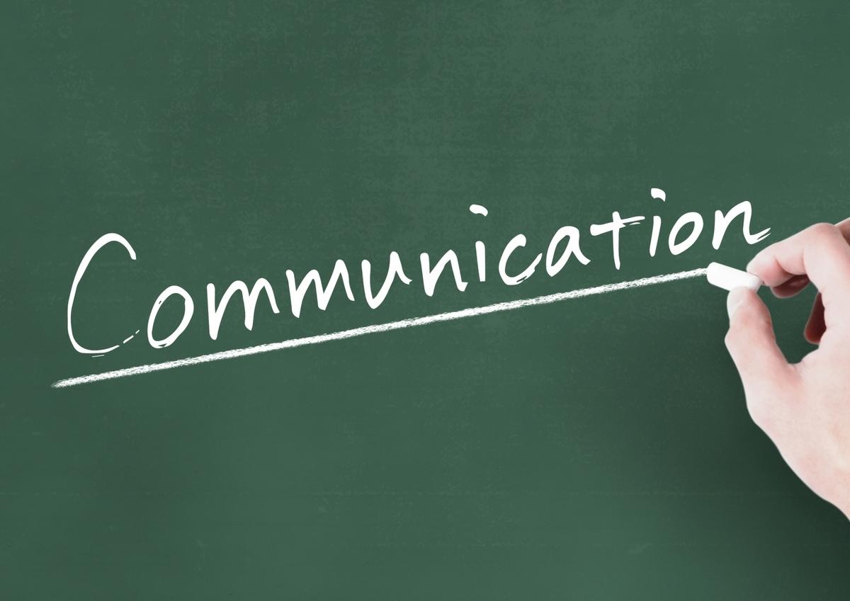 コミュニケーションの大切さ