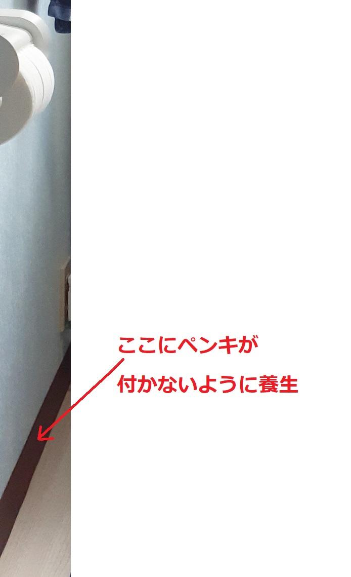 f:id:bizassist4u2010:20210626181744j:plain