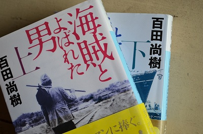 f:id:bizenwakakusa:20160711174536j:plain