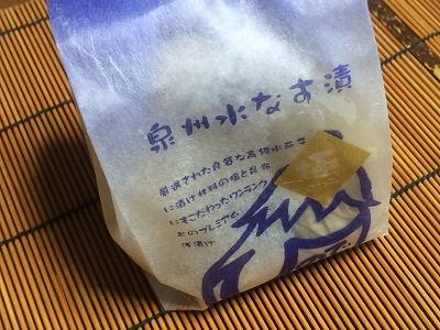 f:id:bizenwakakusa:20160811123540j:plain
