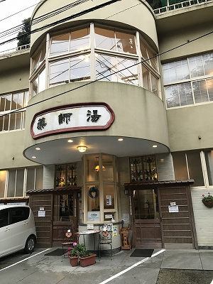 f:id:bizenwakakusa:20161124122821j:plain