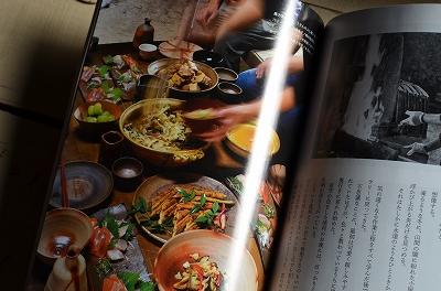 f:id:bizenwakakusa:20170106111625j:plain