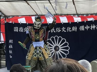 f:id:bizenwakakusa:20170112122440j:plain