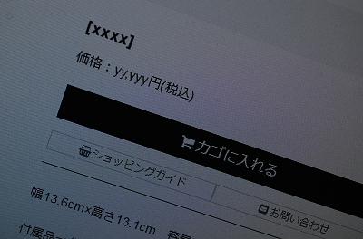 f:id:bizenwakakusa:20170319110145j:plain