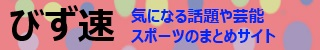 f:id:bizsoku:20170131183031j:plain
