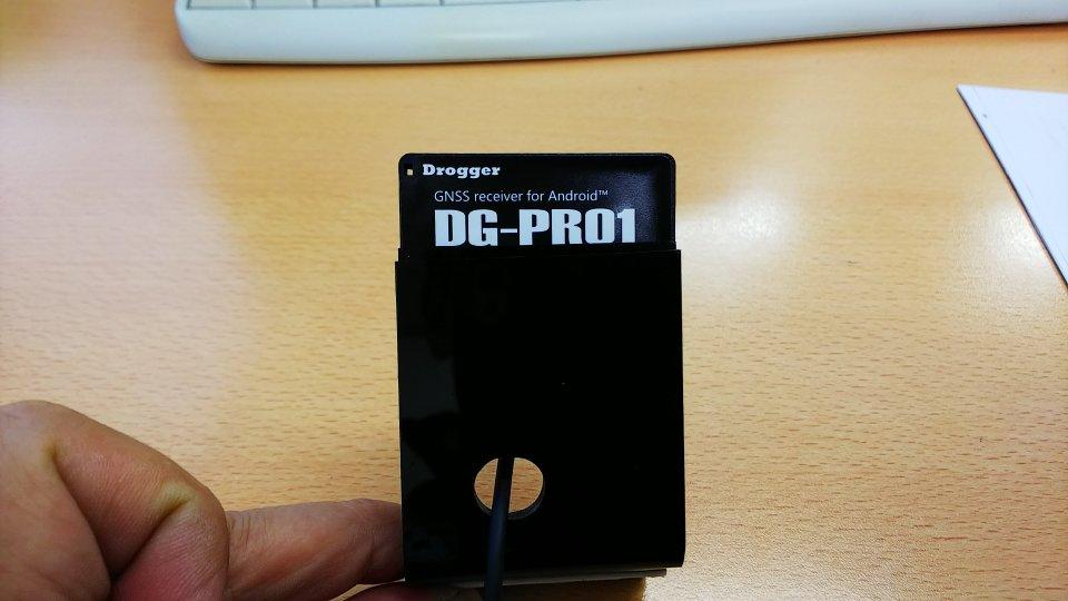 DG-PRO1の取付ステー