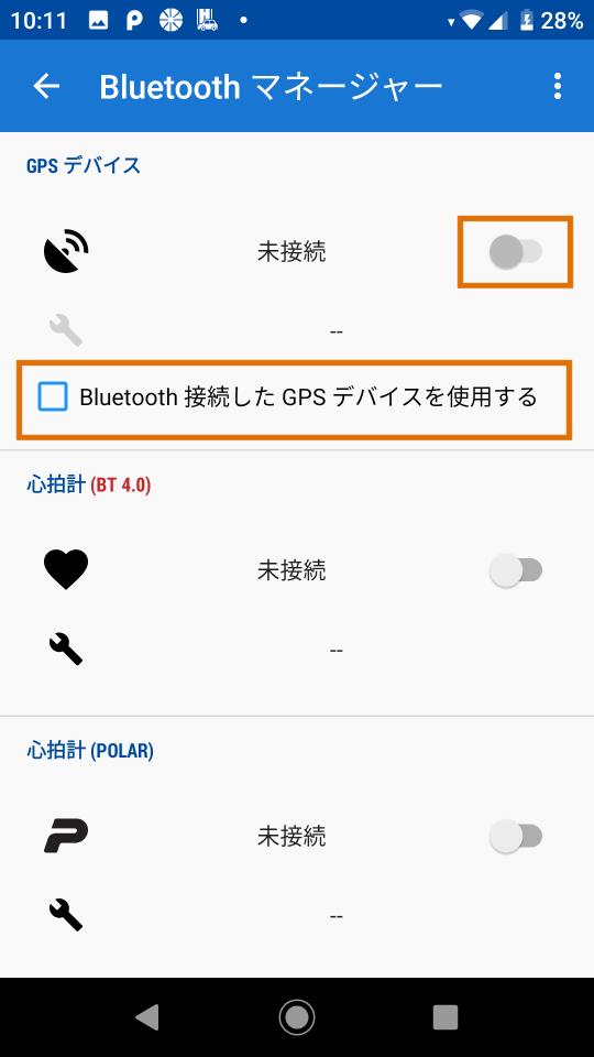 f:id:bizstation:20190320115443p:plain:w280