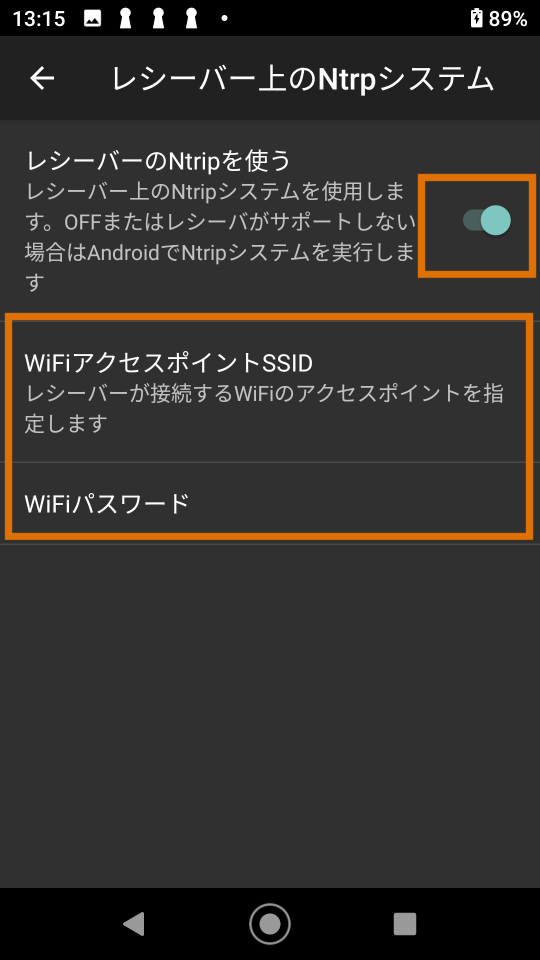 f:id:bizstation:20200402131926p:plain:w300