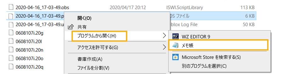 f:id:bizstation:20200425120503p:plain