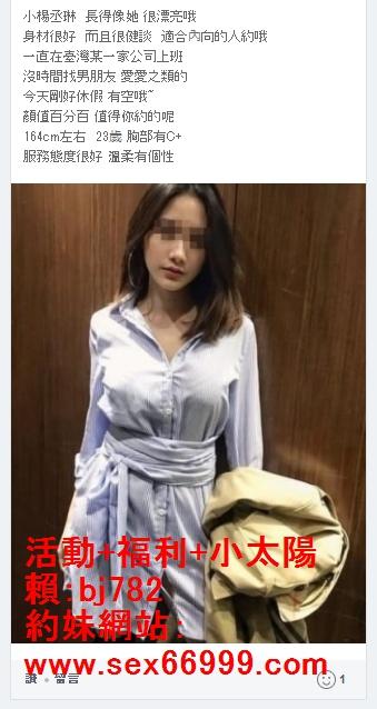 f:id:bj7821:20181110035130j:plain