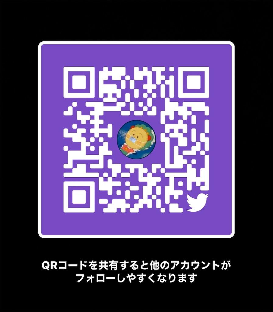 f:id:bjc042:20200915173447j:image