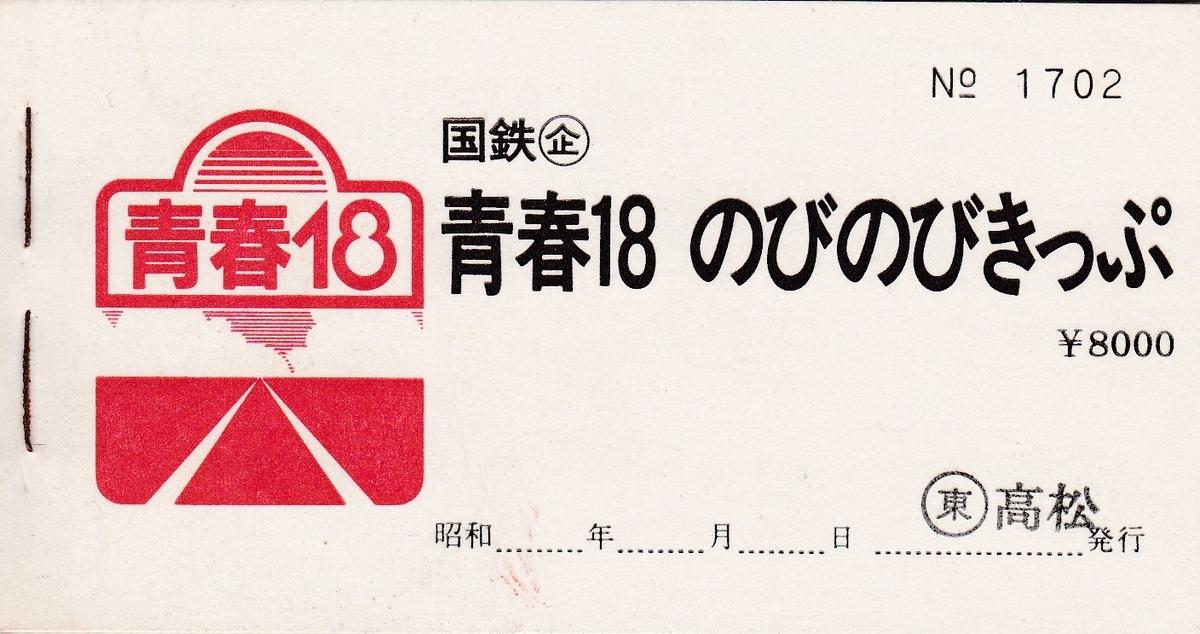 f:id:bkakokun:20200818112621j:plain
