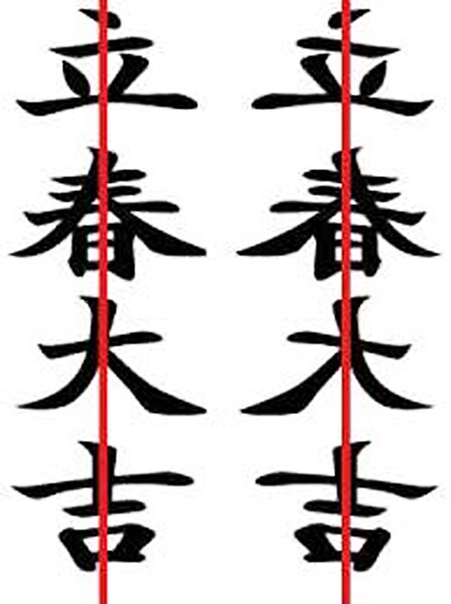 f:id:bkawahara:20200204104715j:plain
