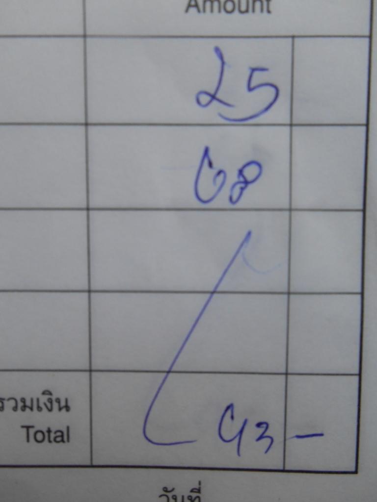 f:id:bkkmind:20181223211016j:plain