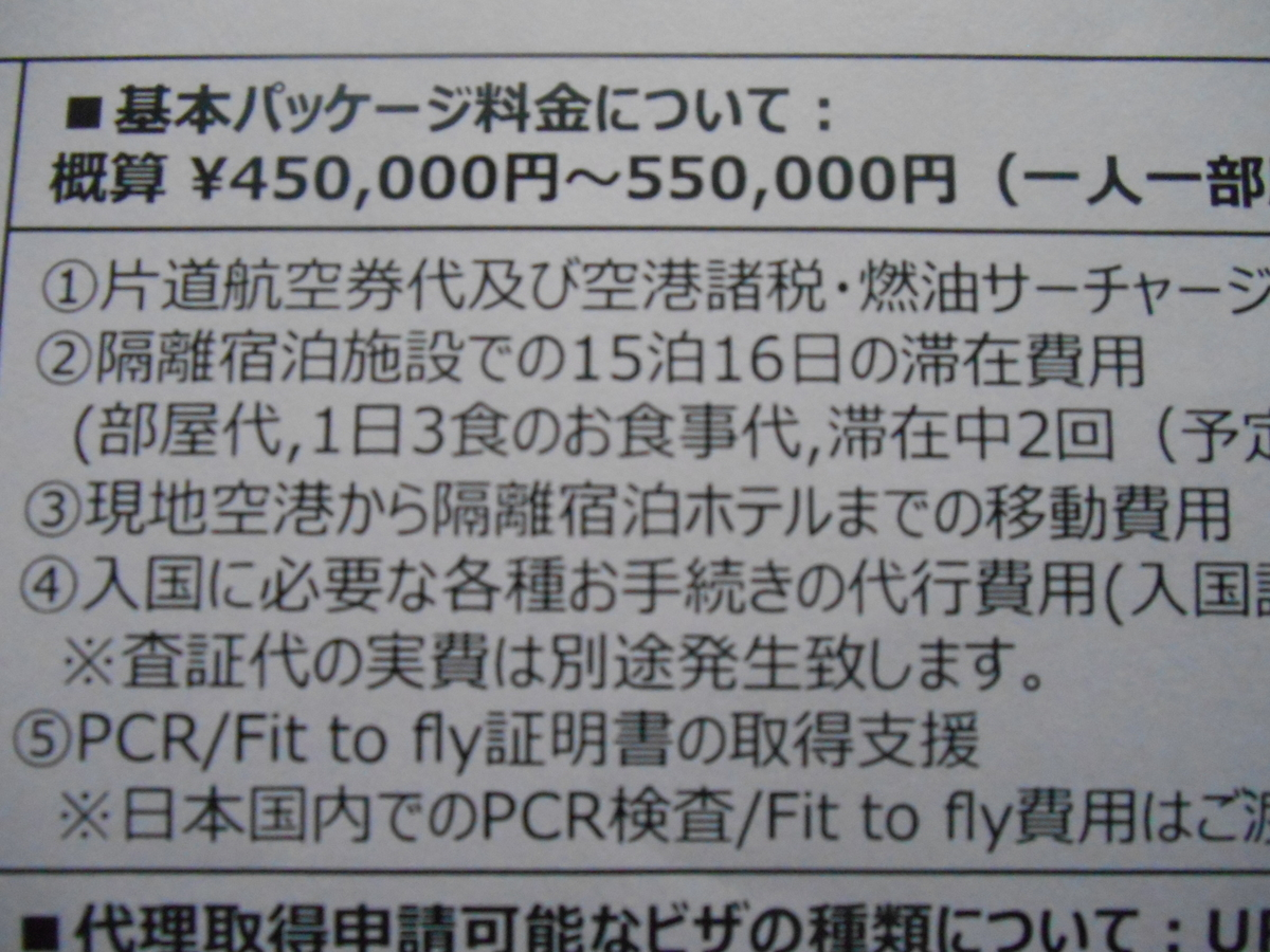 f:id:bkkmind:20210112013629j:plain
