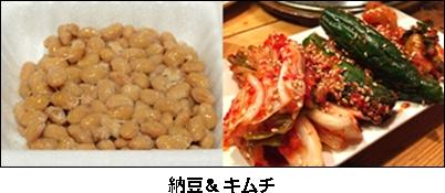 納豆とキムチ盛り合わせ