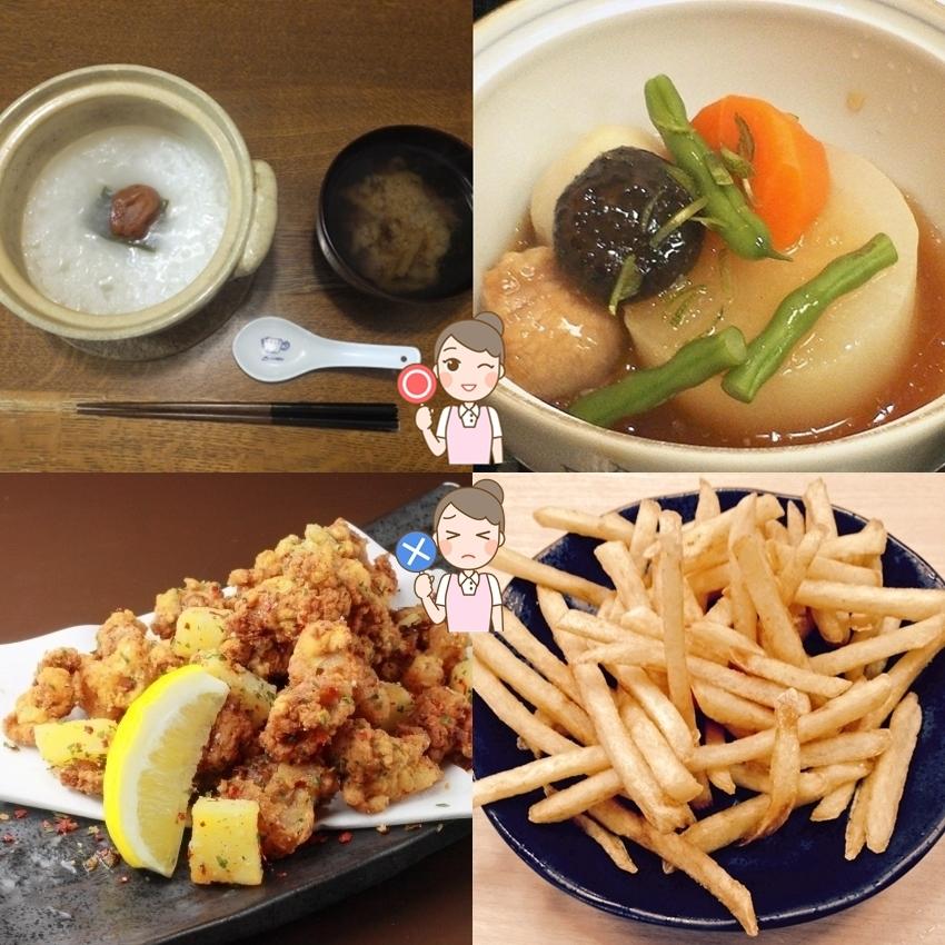 お腹にやさしい料理と負担をかける料理