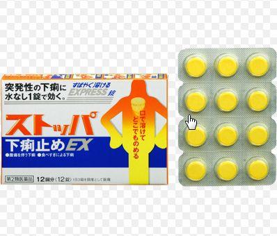 下痢止め薬ストッパ