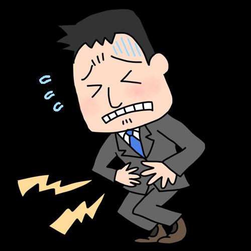 急な腹痛に苦しむサラリーマン