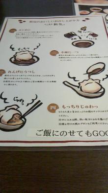 東京 高級 シティ ホテル 宿泊 グルメ ガイド-2013010512430000.jpg
