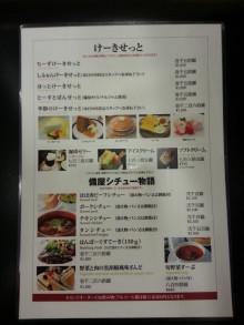 東京 高級 シティ ホテル 宿泊 グルメ ガイド