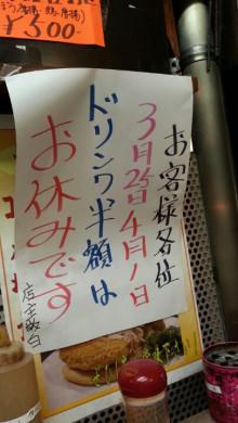 東京 高級 シティ ホテル 宿泊 グルメ ガイド-1364219251991.jpg