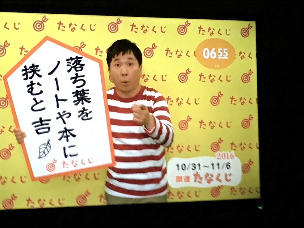 f:id:black-cherry-saku:20161031181040j:image