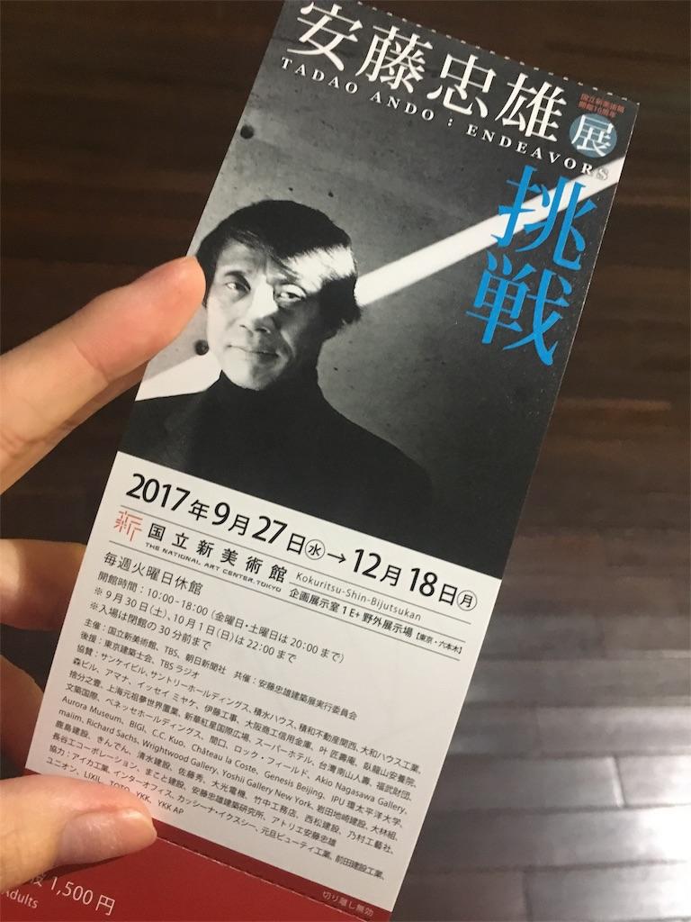 f:id:black-cherry-saku:20171120144941j:image