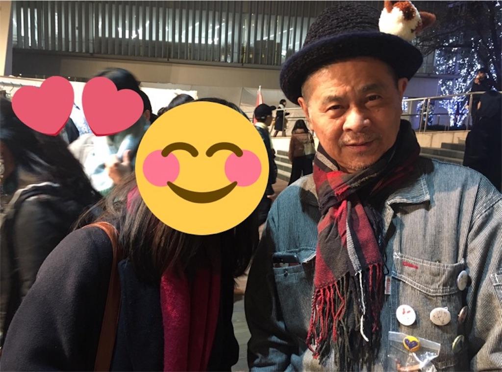 f:id:black-cherry-saku:20171120150354j:image