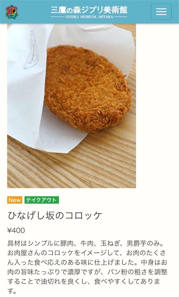 f:id:black-cherry-saku:20171120202142j:image