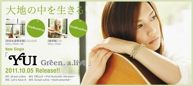 YUI-net ver.『Green a.live』