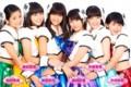 日本一スカートが短いアイドルグループ・スマイレージ