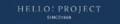 ハロープロジェクト公式サイト