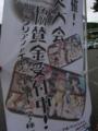 [木崎湖2011]