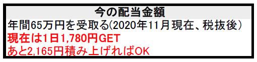 f:id:black567:20201216131601p:plain