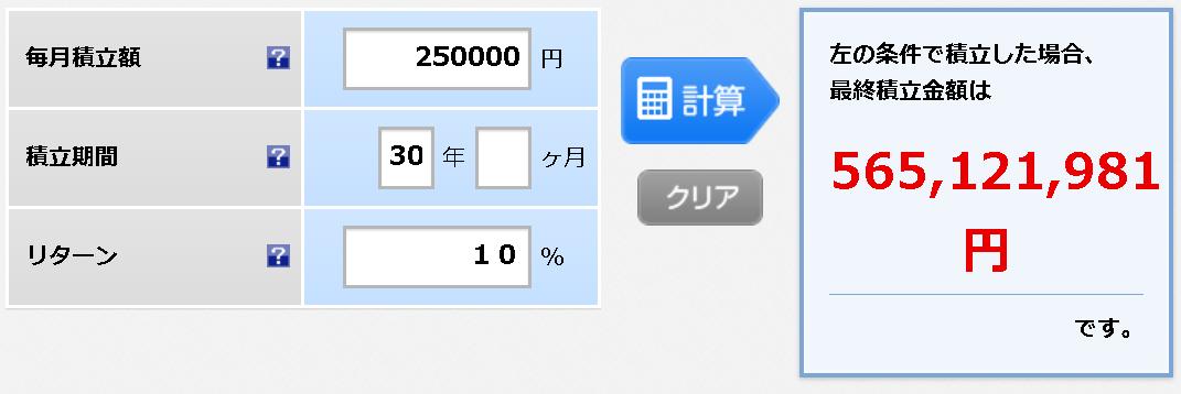 f:id:black567:20201224213733p:plain