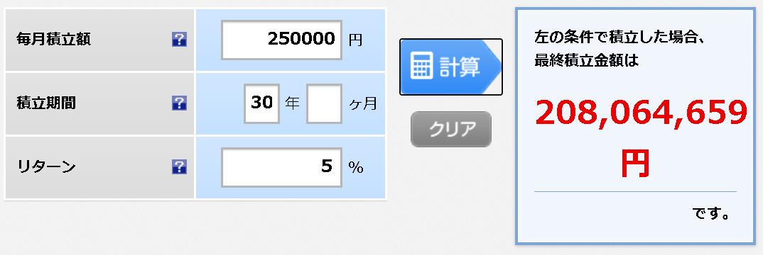 f:id:black567:20201224213837p:plain