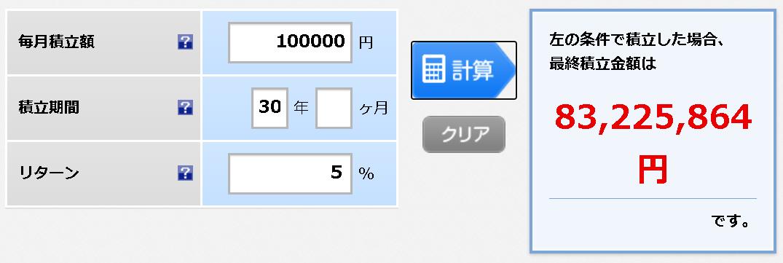 f:id:black567:20201224215038p:plain
