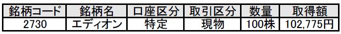 f:id:black567:20210823181955p:plain