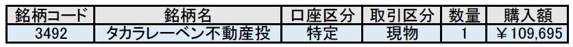 f:id:black567:20210926003132p:plain