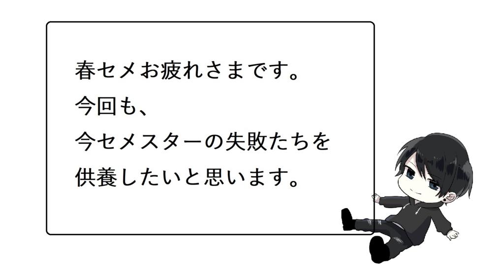 f:id:black_black225:20170518044047j:plain