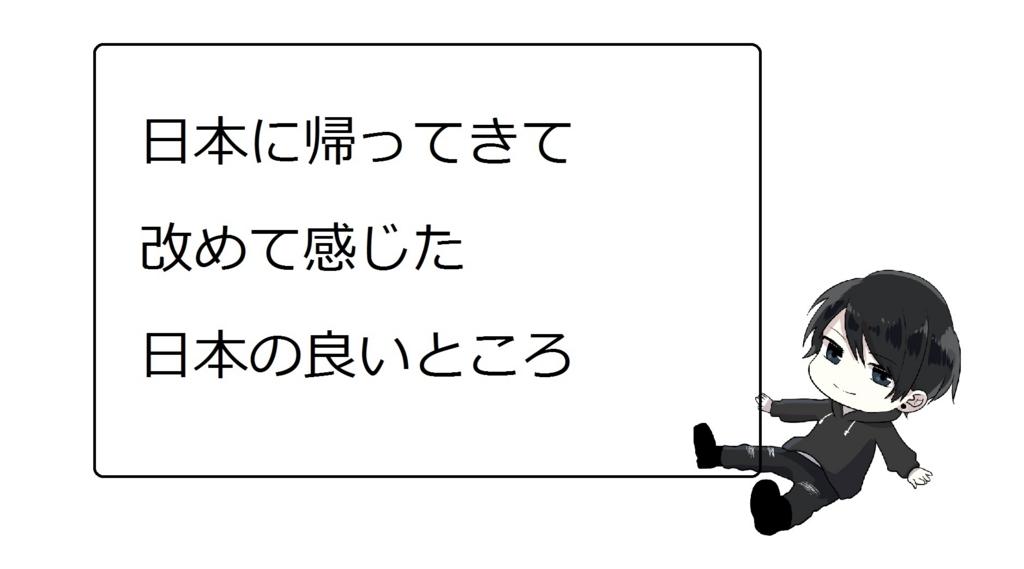 f:id:black_black225:20170531125359j:plain