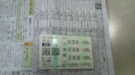 f:id:black_ship:20111224144752j:image