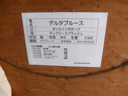 f:id:black_ship:20121020115744j:image